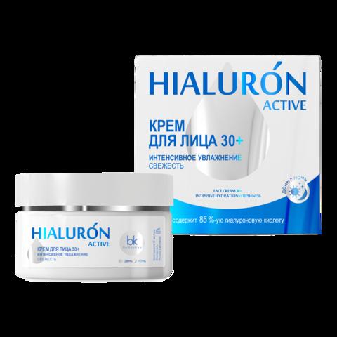 Крем для лица 30+ интенсивное увлажнение свежесть, 48 г  HIALURON ACTIVE
