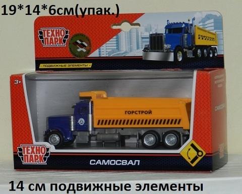 Машина мет. U1401В-5 самосвал (СБ) технопарк
