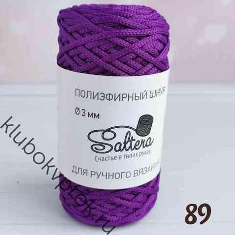 SALTERA Шнур полиэфирный 89, Фиолетовый