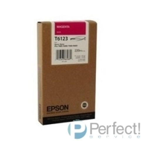 EPSON C13T612300 SP-7450/9450  220ml Magenta  (LFP)