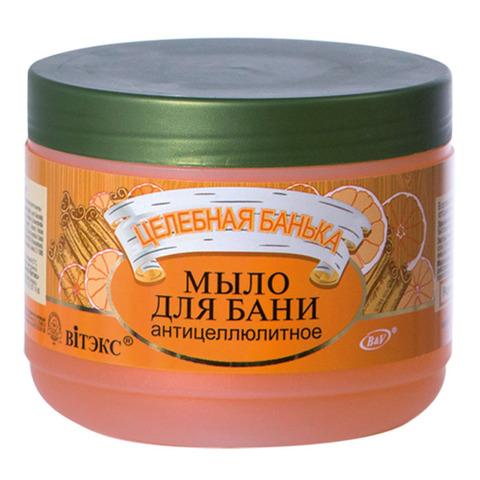 Мыло для бани Антицеллюлитное , 500 мл ( Целебная банька )