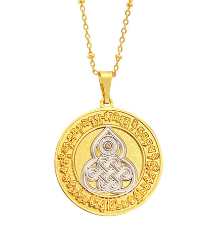 Медальон Здоровье с цепочкой