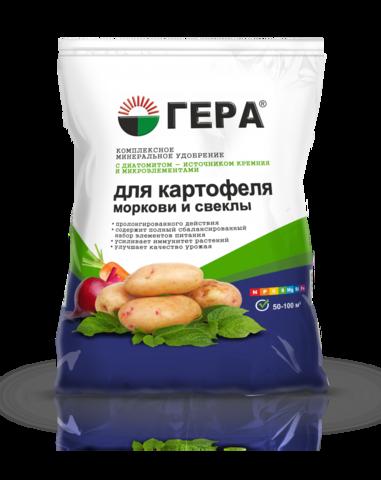 Удобрение с кремнием Гера для картофеля, моркови и свеклы 2.3 кг
