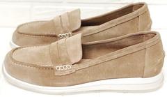Бежевые замшевые туфли лоферы женские Anna Lucci 2706-040 S Beige.