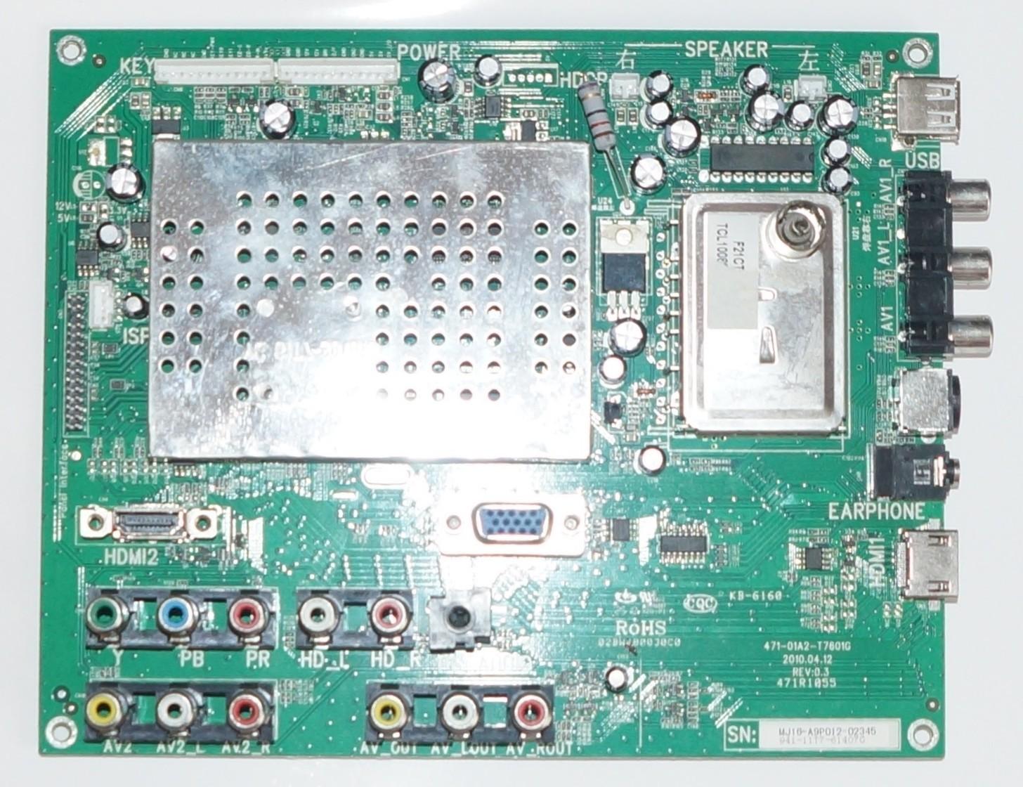 471-01A2-T7601G rev:0.3 471r1055