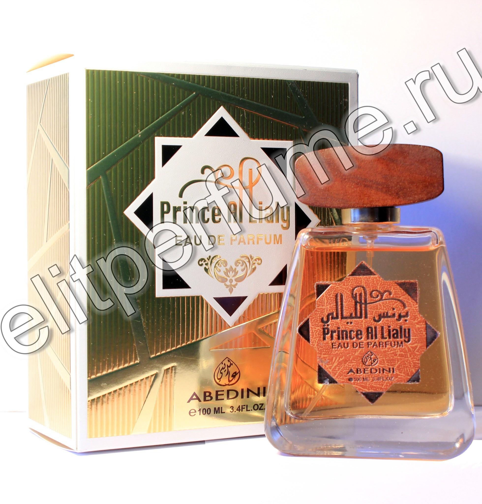 Пробник для Prince Al Layaly / Принц Аль Лаяли 1 мл спрей от Халис Khalis Perfumes