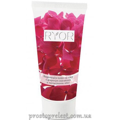 Ryor Cream - Регенеруючий крем для рук