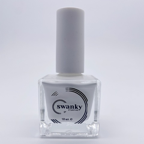 Лак для стемпинга Swanky Stamping №002 18ml