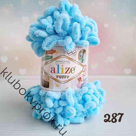 ALIZE PUFFY 287, Голубой