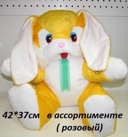 Зайчонок (Пенза)