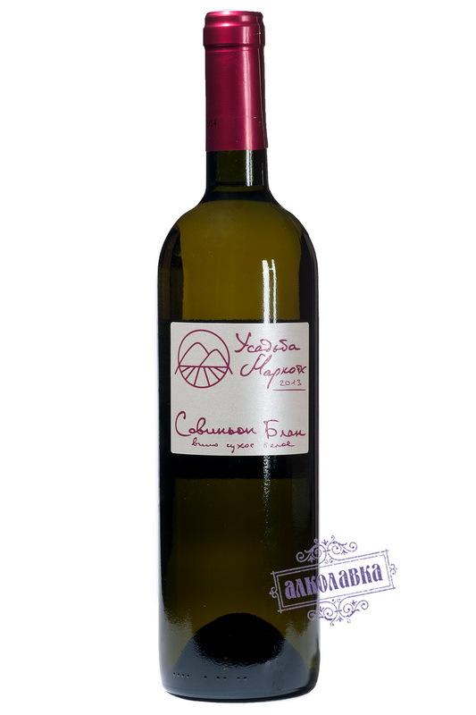 Вино Усадьба Маркотх Шардоне