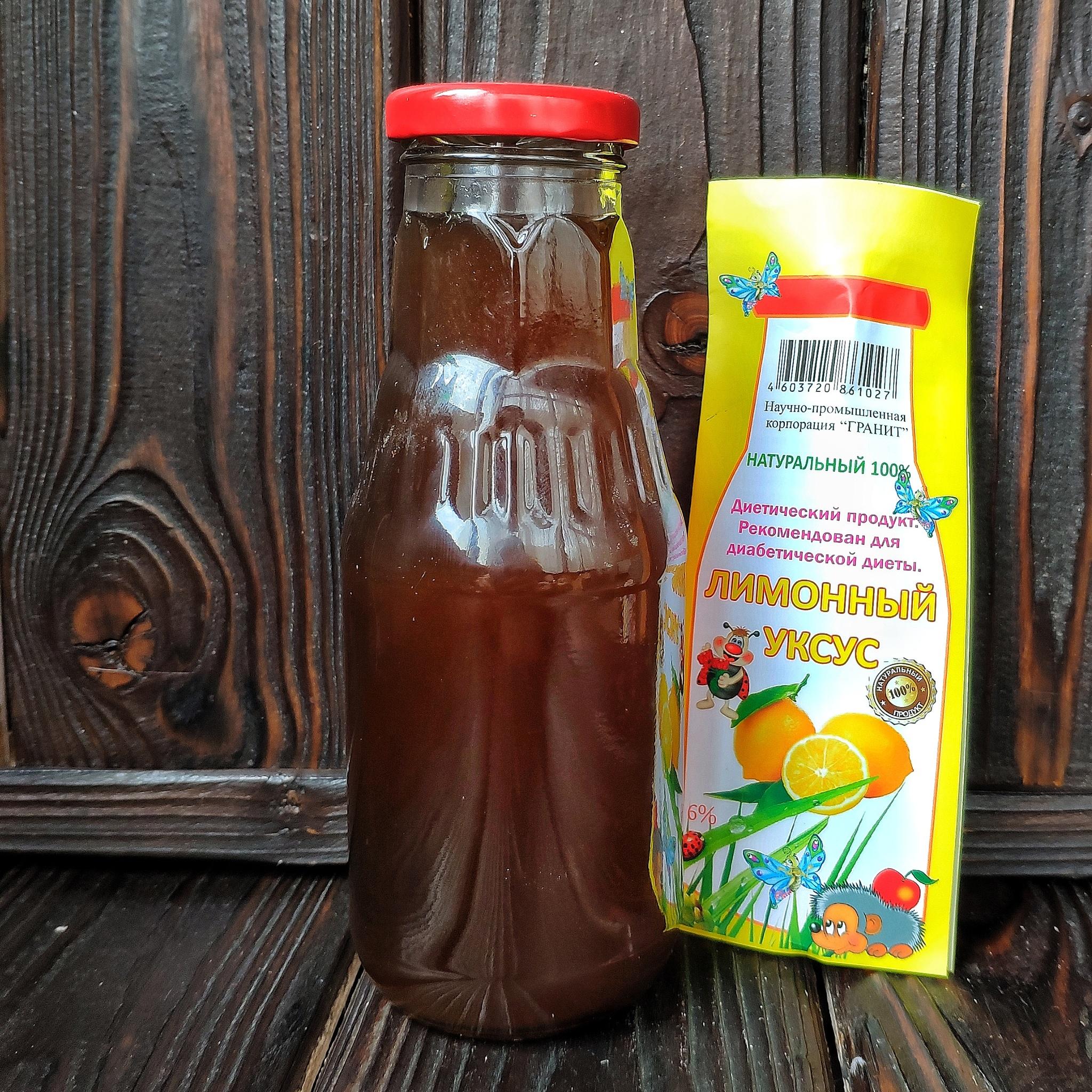 Фотография Уксус натуральный лимонный, 310 мл купить в магазине Афлора
