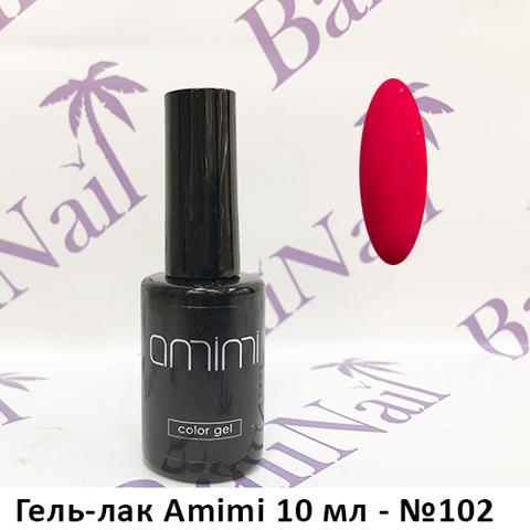 Гель-лак Amimi 10 мл - №102