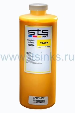 Пигментные чернила STS для HP Yellow 1000 мл