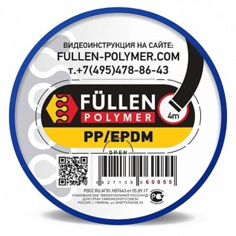 FP PP 4M черный плоский 8*2 мм (цена за 1м)