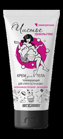 BelKosmex Чистое удовольствие Крем для тела тонизирующий для упругости кожи питание увлажнение 180мл