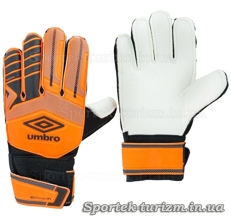 Перчатки для футбольного вратаря Umbro