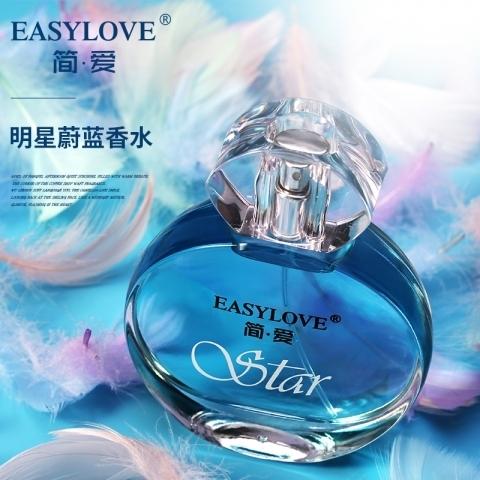 Духи Star лазурь Easylove 50 мл