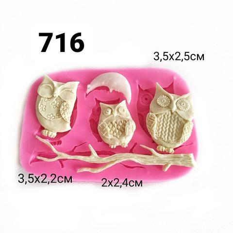 0716 Молд силиконовый. Три совы