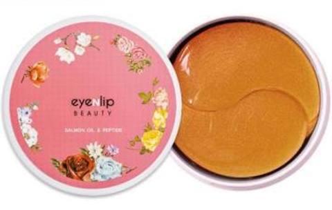 EYENLIP Salmon Oil Peptide Hydrogel Eye Patch