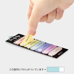 Стикеры Midori Sticky Paper Journal - daily colorful