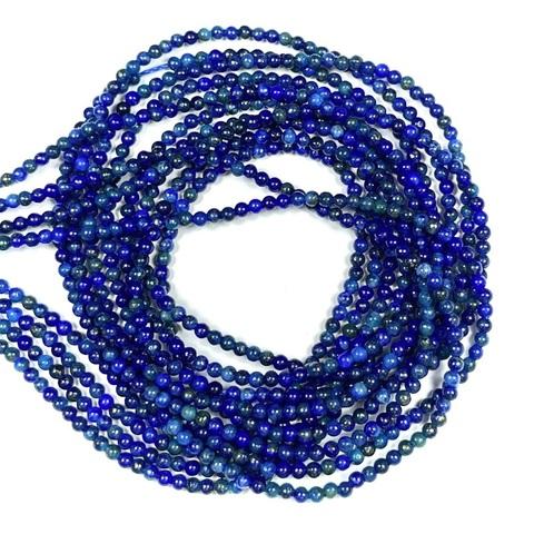 Бусины лазурит афганский А шар гладкий 1,8 мм