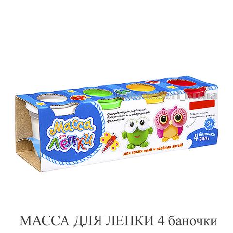 МАССА ДЛЯ ЛЕПКИ 4 баночки