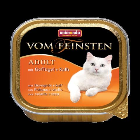 Animonda Vom Feinsten Adult Консервы для кошек с мясом домашней птицы и телятиной