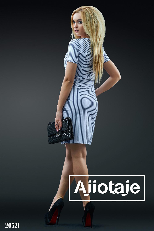 Приталенное платье миди в полосочку