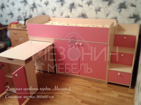 Кровать Малыш 2