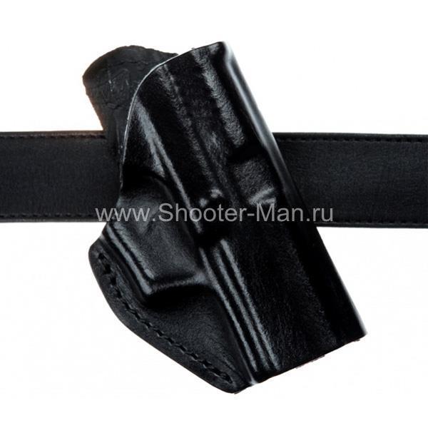 Кобура кожаная поясная для пистолета Хорхе 1 ( модель № 17 )