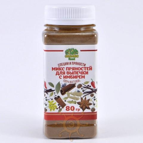 МИКС пряностей для выпечки с Имбирем Organic food, 80г
