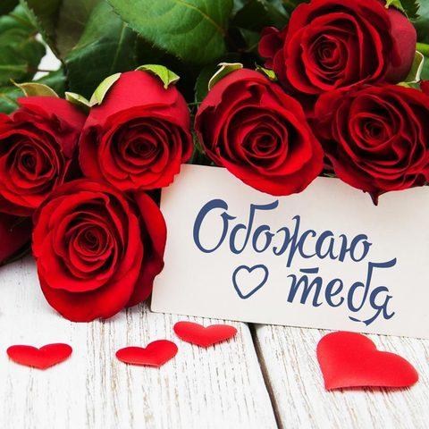 Печать на вафельной бумаге, День Влюбленных 40