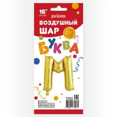 К Буква, М, Золото, с клапаном, 16''/41 см, 1 шт.
