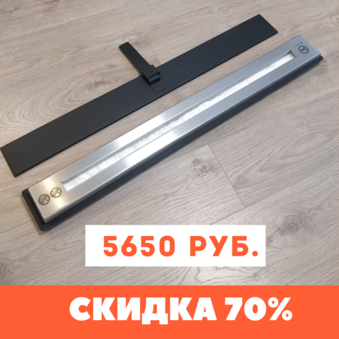 Топливный блок Kratki ЛИНИЯ ОГНЯ 930 (ликвидация)