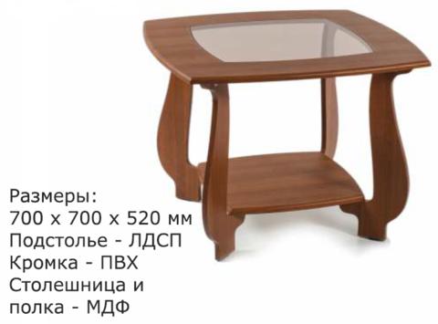 стол журнальный сж-22