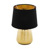 Настольная лампа  Eglo MANALBA 1 99331 1