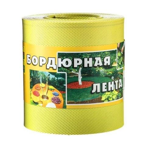 Лента бордюрная 10см L-9м желтая