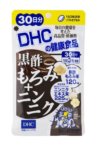 DHC Черный уксус и чеснок