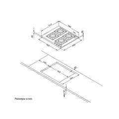 Варочная панель Korting HG 665 CTW
