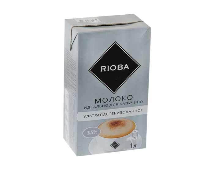 Молоко ультрапастеризованное 3,5% Rioba , 1л (Риоба)