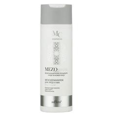 Мезодемакияж для лица и век Мягкое очищение (200 мл MEZOcomplex) безинъекционный