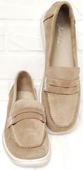 Женские замшевые лоферы туфли под джинсы Anna Lucci 2706-040 S Beige.