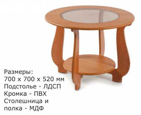 стол журнальный сж-24