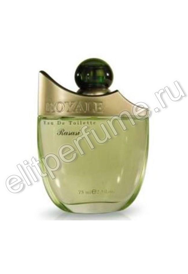 Royale Королевский 75 мл мужской спрей от Расаси Rasasi Perfumes