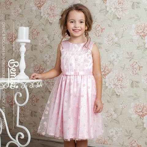 ПЛ158 Платье для девочки нарядное