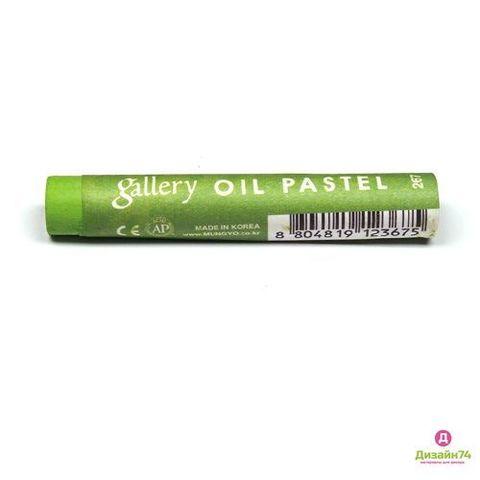 Пастель масляная Mungyo, профессиональная, цвет № 267 Тёмно-оливковый