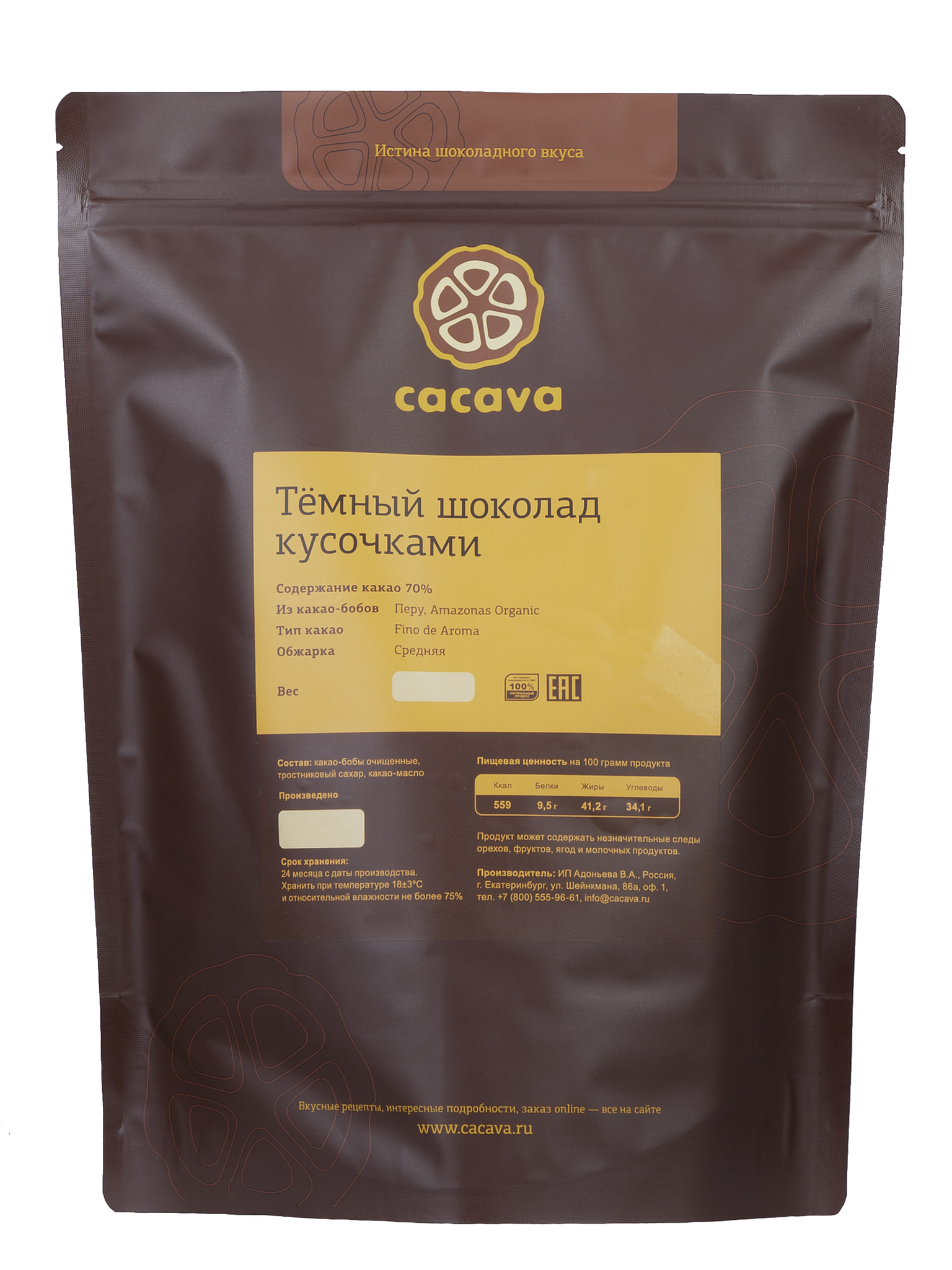 Тёмный шоколад 70 % какао (Перу, Amazonas), упаковка 1 кг