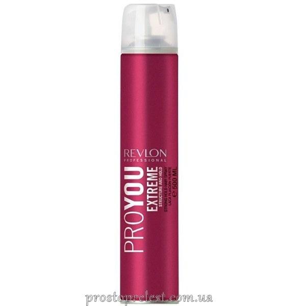 Revlon Professional Pro You Hairspray Extreme - Лак сильной фиксации