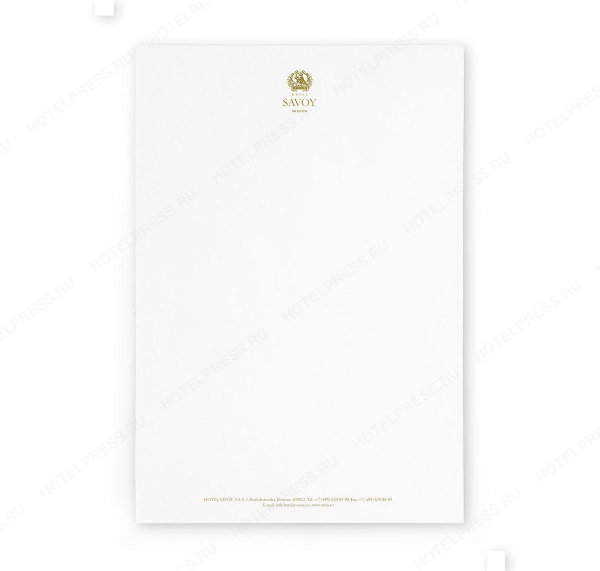 Фирменный бланк А4  гостиницы Savoy